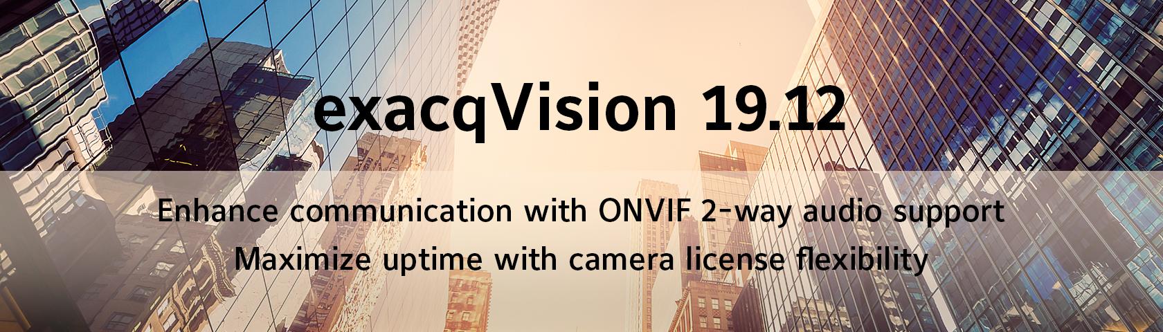 exacqVision 19.12